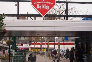 Winkelcentrum de Klop, Utrecht